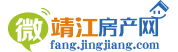 微靖江房产网