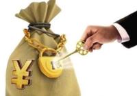 卖房个人所得税该怎么交?费用如何计算?