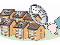 出租华侨新村3室2厅1卫1500元/月住宅,设施齐全,拎包入住