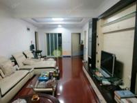 出售新天地花园3室2厅2卫128平米182.8万住宅