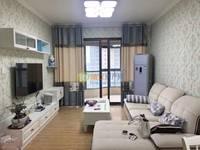 出售碧桂园一期,基本未住,3室2厅1卫96平米133.8万住宅