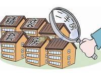 出售碧桂园三期4室2厅2卫180平米238万住宅