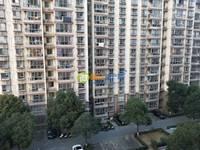 出售中虹花苑 香榭丽 双学位 3室2厅1卫125平米178万住宅
