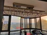 出售碧桂园一期3室2厅1卫113平米137.8万住宅