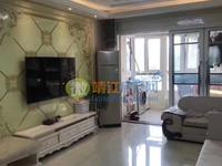 出售碧桂园一期3室2厅1卫113平米138万住宅