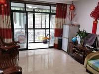 出售春江花城3室2厅1卫105平米136.8万住宅