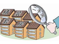 出租凯旋国际1室1厅1卫43平米1700元/月住宅