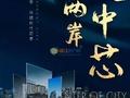 金盛达·江语天镜配套图