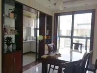 出售中天城市花园3室2厅2卫116平米149.8万住宅